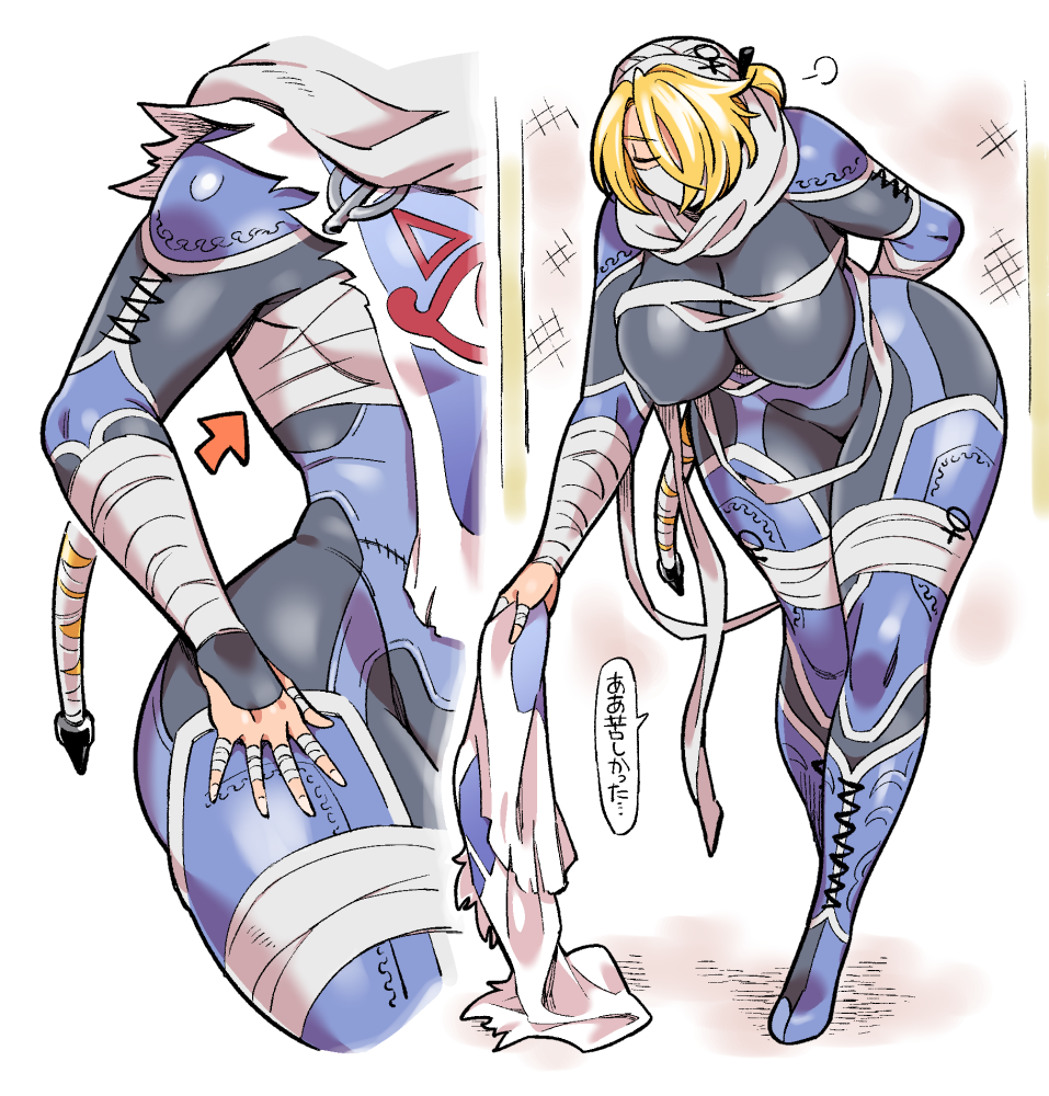 bros ultimate super esrb smash Dark messiah of might and magic hentai