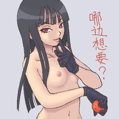 girls dragon nude ball z Big johnson gallery of erotica