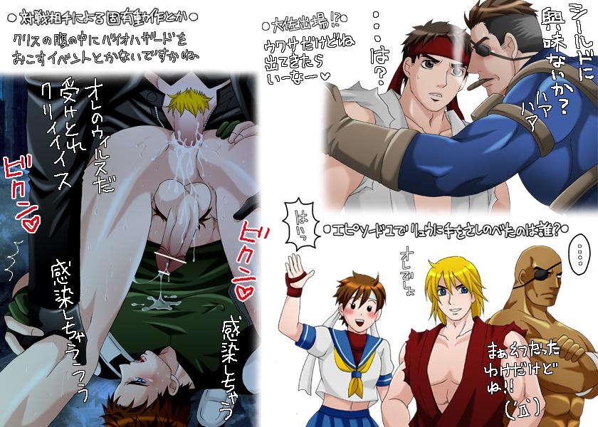sakura fighter street Rikku from final fantasy x