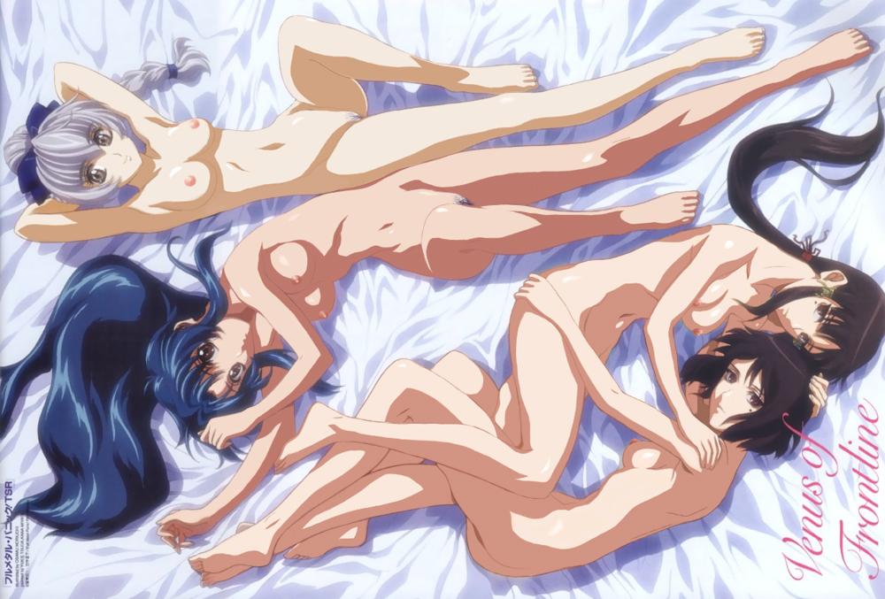 daemon muramasa characters metal full Five nights at freddy's sex videos