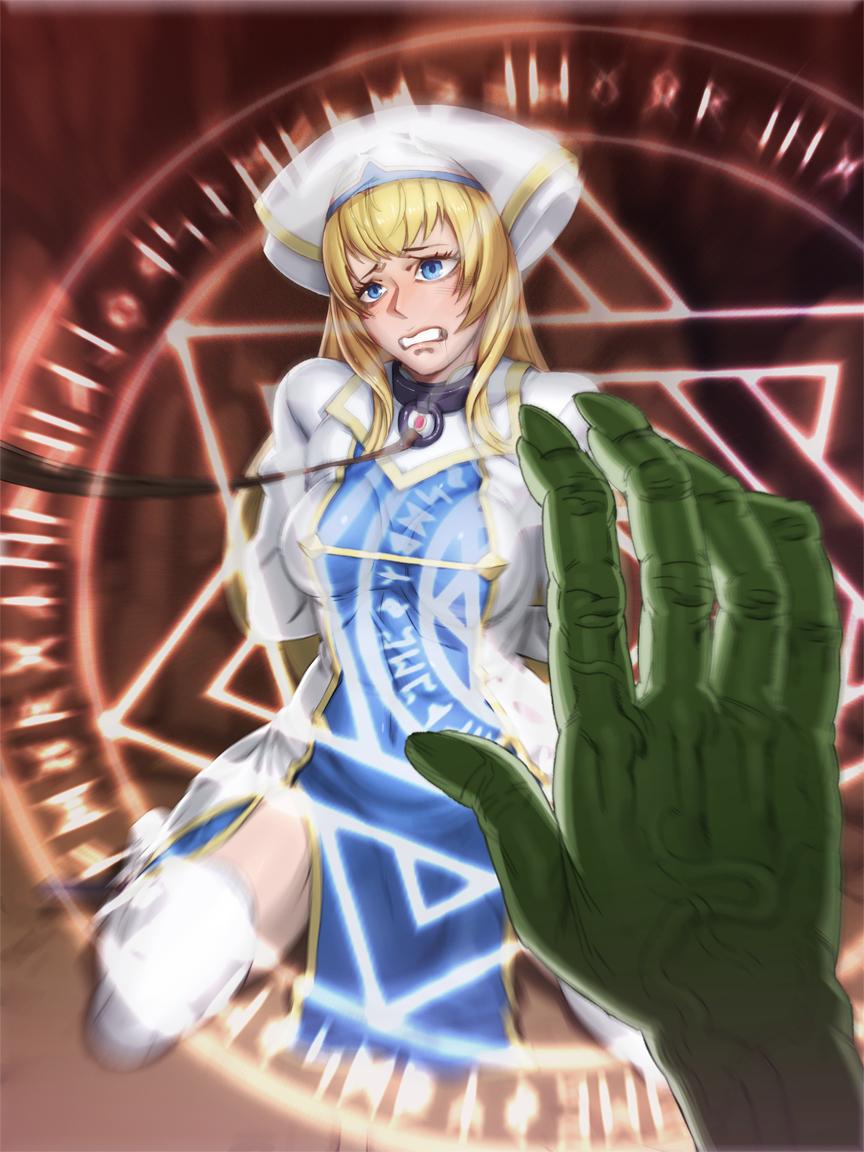 slayer goblin priestess Kyonyuu jk ga ojisan chinpo to jupo jupo iyarashii sex shitemasu