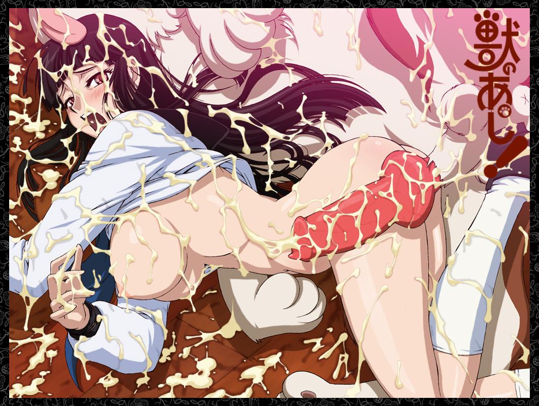 saigo hi no no natsu My bride is a mermaid nagasumi and sun