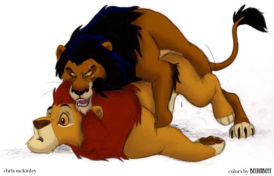 and lion king kiara the kovu Tate no yuusha no nariagari filo