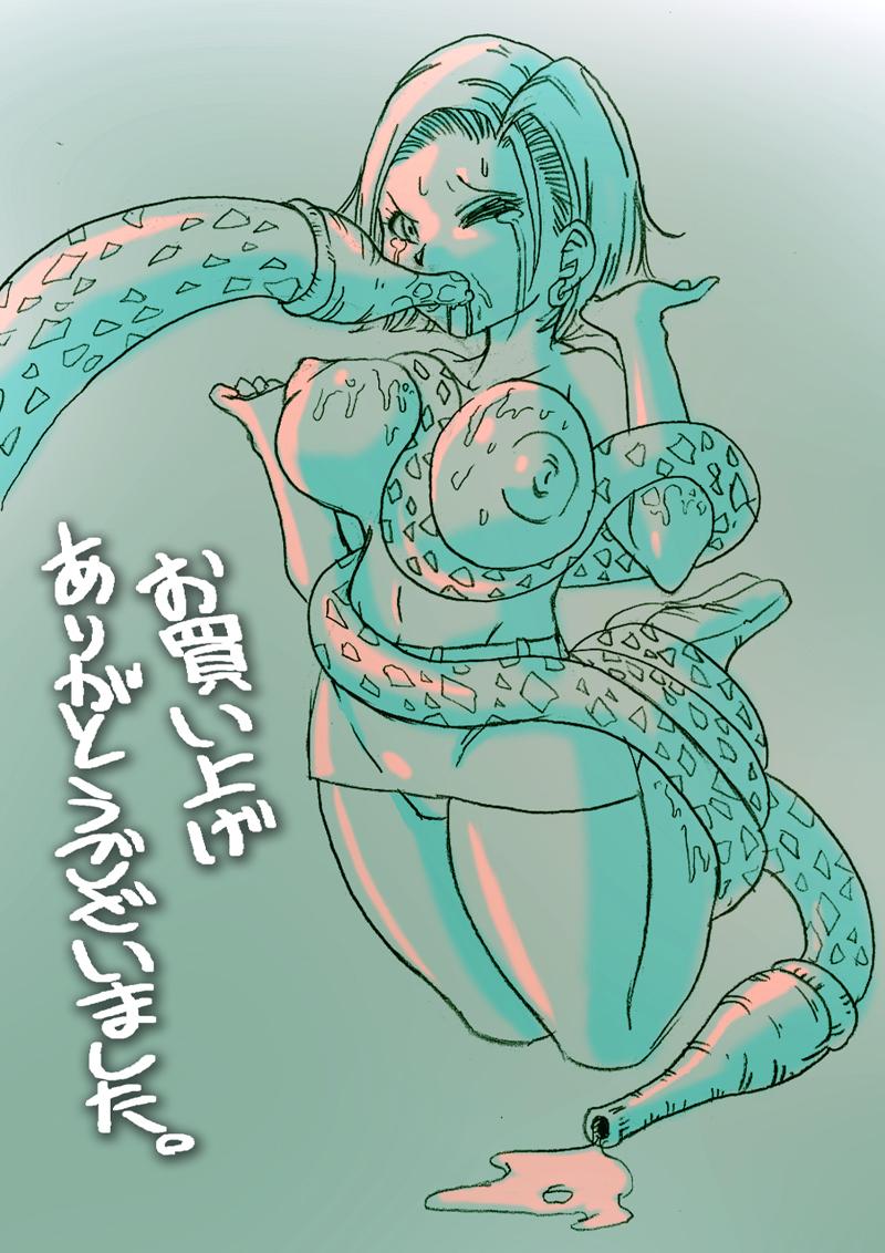 android 21 dragon z ball Naruto x kaguya otsutsuki fanfiction crossover