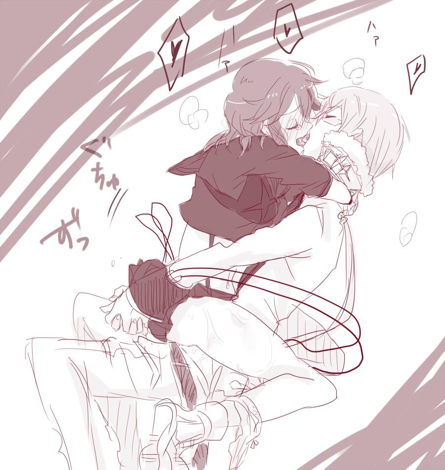 kill la aikuro ryuko kiss x kill Baku ane 2 ~otouto, ippai shibocchau zo!~