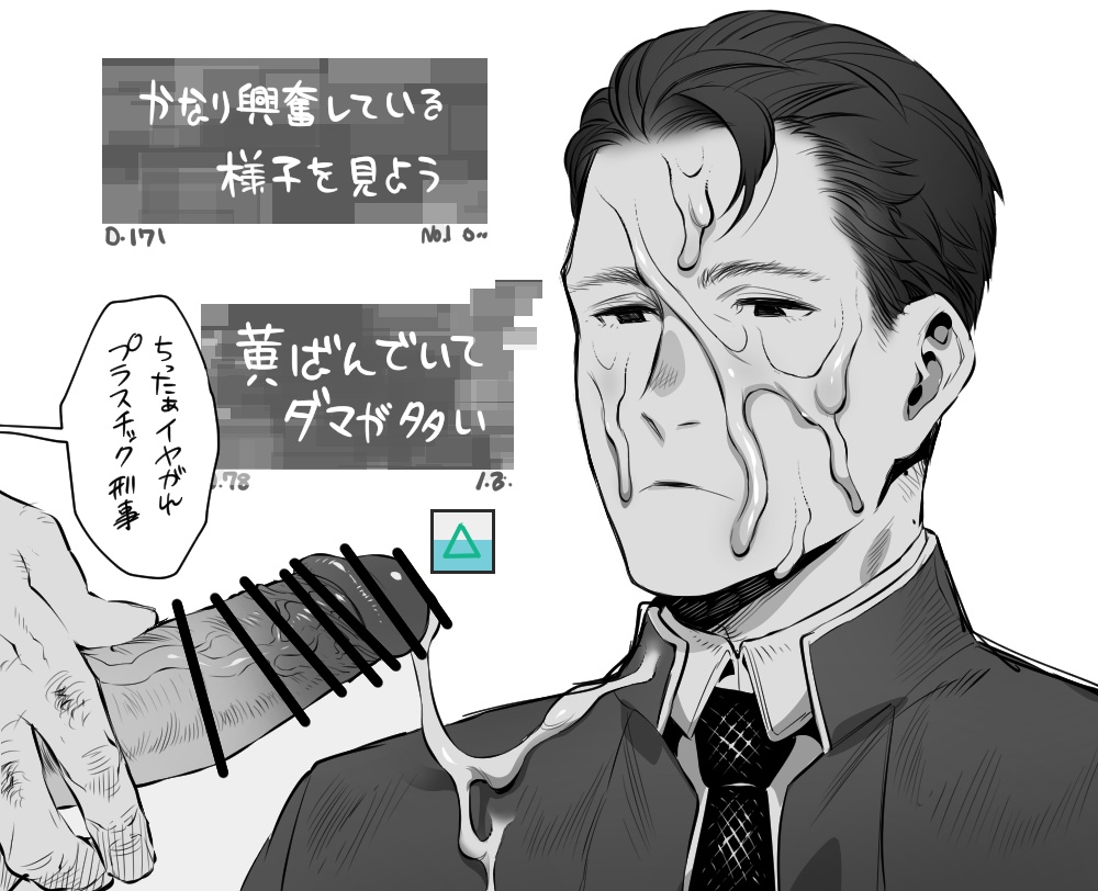 detroit: become from human connor League of legends