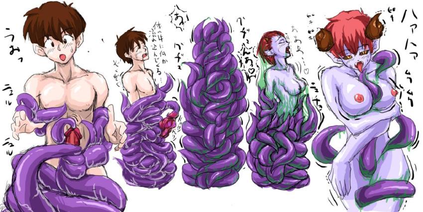 to female male hentai transformation Seven deadly sins porn gif