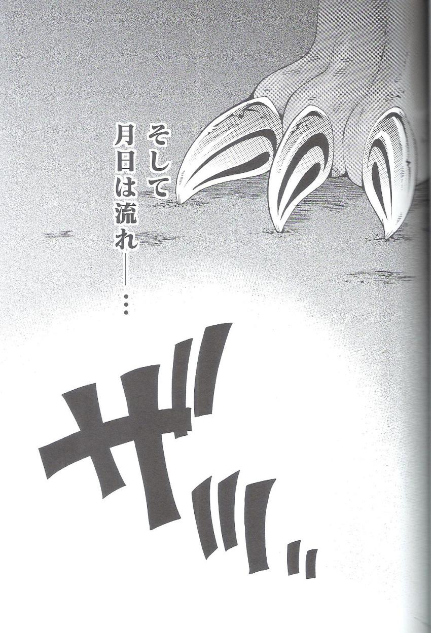 are gay what you gif Fela pure mitarashi-san chi no jijou the animation