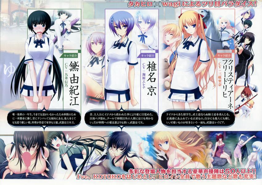koi a ni maji watashi de shinasai Female dom and male sub