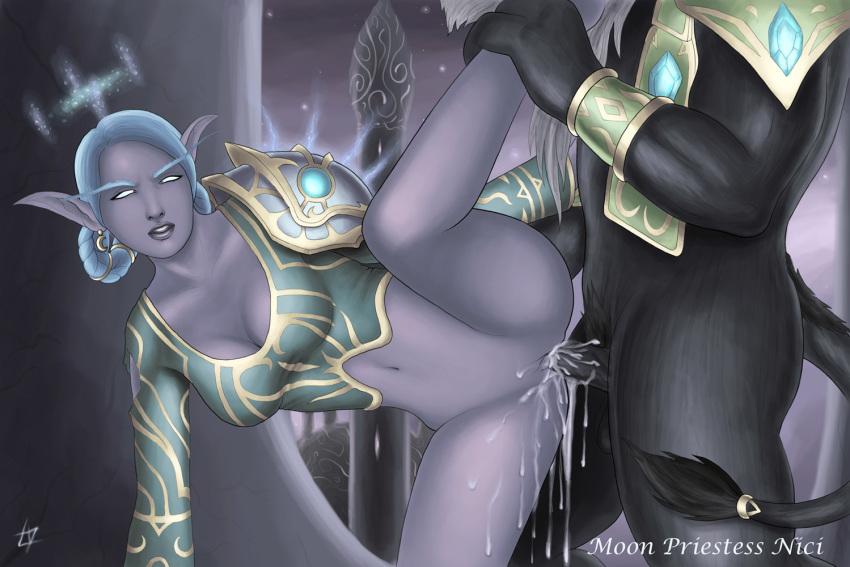 draenei of warcraft female world Namaiki ~kissuisou e youkoso!~