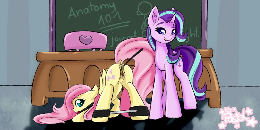 my skystar princess little pony Kami machi sana-chan