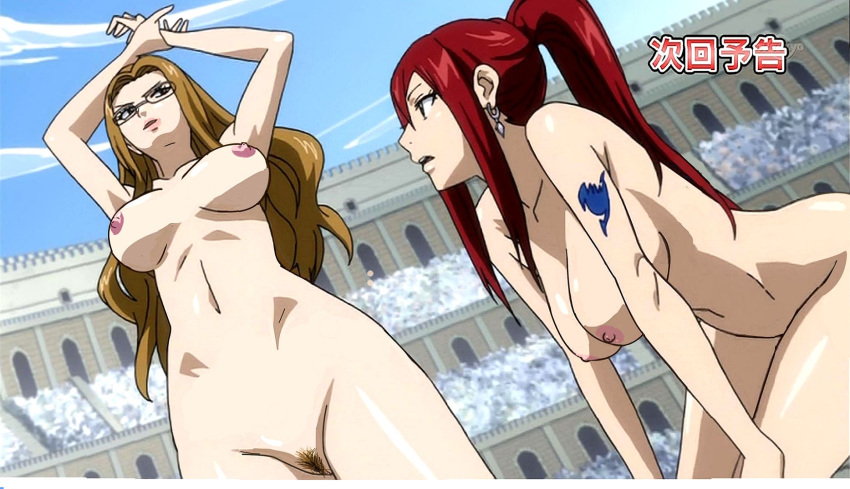 are erza siblings fanfiction fairy lucy and tail Metro last light anna breast