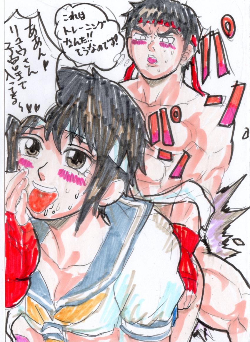 street sakura hentai gif fighter Rex risk of rain 2